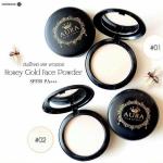 AURA RICH SPF 35 PA++ Honey Gold Face Powder