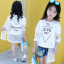 เสื้อคลุมสีขาวซีทรู มีฮูด thumbnail 1