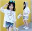 เสื้อคลุมสีขาวซีทรู มีฮูด thumbnail 3