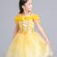 ชุดเจ้าหญิงเบลล์ สีเหลือง thumbnail 3