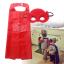 เสื้อคลุม+หน้ากาก สีแดง thumbnail 1