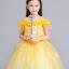 ชุดเจ้าหญิงเบลล์ สีเหลือง thumbnail 1