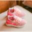 รองเท้าผ้าใบเด็ก สีชมพู thumbnail 2