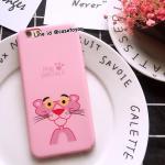 Pinkpanther