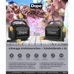 Dope Karaoke