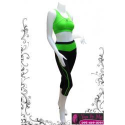เสื้อกล้ามโยคะครึ่งตัว AC705-41 สีเขียว