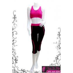 เสื้อกล้ามโยคะครึ่งตัว AC705-11 สีชมพูบานเย็น