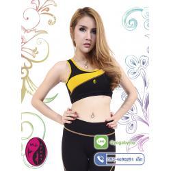 เสื้อกล้ามโยคะครึ่งตัว AC708-31 สีดำ/เหลือง