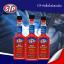 น้ำยาล้างหัวฉีดเบนซิน ขวดแดง ขนาด 155mL. ราคาพิเศษ! / STP thumbnail 3