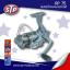 สเปร์อเนกประสงค์ AP-75 ขนาด 250mL. ราคาพิเศษ! / STP thumbnail 4