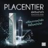 Placentier(พลาเซนเทียร์) หรือ อัศวินม้าดำ