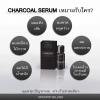 Charcoal Serum ชาร์โคล เซรั่ม