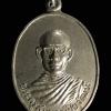 เหรียญพระครูสมบูรณ์ปิยวัฒน์ วัดเววนไชยา จ.สุราษฎร์ธานี