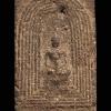 พระสมเด็จกำแพงแก้ว พิมพ์ใหญ่ วัดรัมภาราม(บ้านกล้วย) จ.ลพบุรี ปี2504 หลวงพ่อจง วัดหน้าต่างนอกปลุกเสก