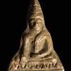 เหรียญหล่อโบราณ หลวงพ่อโตวัดบางพลีใน จ.สมุทรปราการ กรุแตกรุ่น2 หลังยันต์พุฒ ปี2523