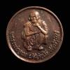เหรียญรุ่นคูณทรัพย์แสนล้าน หลวงพ่อคูณ วัดบ้านไร่ จ.นครราชสีมา