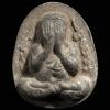 พระปิดตากนกข้าง หลวงปู่โต๊ะ วัดประดู่ฉิมพลี กทม. ปี2522 เนื้อผงใบลาน ไม่มีตะกรุด