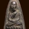 หลวงปู่ทวด เนื้อว่าน วัดช้างให้ จ.ปัตตานี ปี 2513