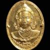เหรียญเม็ดแตง เจ้าปู่ศรีสุทโธ นาคราช คำชะโนด จ.อุดรธานี