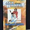 City Hunter: The Secret Service เล่มเดียวจบ