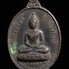 เหรียญ ที่ระลึกในงานพิธีเททองพระประธาน หลังสิงห์ วัดข่วงสิงห์ จ.เชียงใหม่ ปี 2517