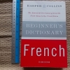 Beginner's Dictionary: FRENCH
