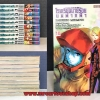 Gundam โรงเรียนนายร้อยบนฟากฟ้า 1-10 (เช่าเหมือนสะสม) / 400 บาท