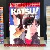 Katsu! 1-16 จบ