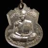 เหรียญหลวงพ่อสด พุทธสโร วัดเกาะลอย(เขางู) จ.ราชบุรี เนื้ออัลปาก้าชุบนิเกิ้ล