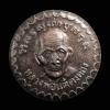 เหรียญตลับยาหม่องหลังหน้าผากเสือ หลวงพ่อเต๋ คงทอง วัดสามง่าม จ.นครปฐม