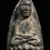 หลวงปู่ทวด พิมพ์ใหญ่เล็บเหยี่ยว (นิยม) เนื้อเทา วัดประสาทบุญญาวาส กทม. ปี2506