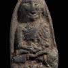 หลวงปู่ทวด เนื้อว่าน วัดม่วง กทม. ปี 2505