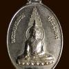 เหรียญพระมงคลเทพ ประทานพร รุ่นแรก วัดหนองปลิง จ.อำนาจเจริญ