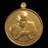 เหรียญบารมี 60 หลวงพ่อกวย ชุตินฺธโร วัดโฆษิตาราม(วัดบ้านแค) จ.ชัยนาท
