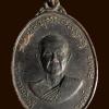เหรียญพระพรหมโมลี วัดกลางธนรินทร์ จ.สิงห์บุรี ปี2517