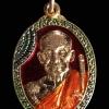 เหรียญรุ่น 104 ปี หลวงพ่อแช่ม วัดฉลอง จ.ภูเก็ต