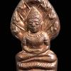 พระปรกใบมะขาม รุ่นเสาร์ 5 คูณพันล้าน หลวงพ่อคูณ วัดบ้านไร่ จ.นครราชสีมา ปี2537