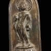เหรียญพระลีลาคันทราช หลวงพ่อกึ๋น วัดดอนยานนาวา กทม. ปี2516