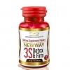 นิวเวย์ 3 เอส ดีท็อกแอนด์เฟิร์ม NEWWAY 3S DETOX & FIRM