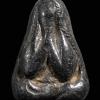 พระปิดตาจุ่มรัก อาจารย์แหนง วัดหนองบัว จ.กาญจนบุรี พิมพ์ใหญ่ ปี 2510