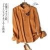 P01111 เสื้อแฟชั่นแขนยาว กระดุมบน ผ้าเนื้อดี นิ่มพริ้ว สีน้ำตาล