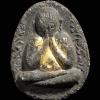 พระปิดตา หลวงปู่โต๊ะพิมพ์จัมโบ้ใหญ่ ออกวัดศาลาครืน กทม. ปี 2522