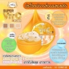 Super Vit C Cream by Alicea