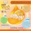 Super Vit C Cream by Alicea