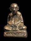 หล่อโบราณพ่อท่านคล้าย วัดสวนขัน พิมพ์หลังคู้ หนังสือชิด ปี 2503