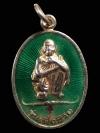 เหรียญลงยารุ่นเพื่อชีวิต หลวงพ่อคูณ วัดบ้านไร่ จ.นครราชสีมา