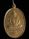 เหรียญหลวงปู่รอด พระครูวิโรจน์รัตโนบล วัดทุ่งศรีเมือง จ.อุบลราชธานี