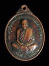 เหรียญพ่อท่านคลิ้ง ฐานวโร วัดศรีสุวรรณาราม จ.ตรัง รุ่นชนะเลิศ อาจารย์นำสร้าง ปี 2522
