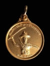เหรียญสมเด็จพระเจ้าตากสินมหาราช วัดสัตหีบ จ.ชลบุรี ปี 2543 พิมพ์เล็ก พิธีใหญ่