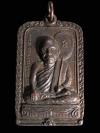 เหรียญหลวงพ่อปาน วัดนาประดู่ จ.ปัตตานี ปี2544